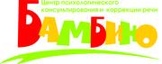 логопед,  психолог для детей и взрослых