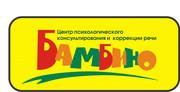 логопед,  психолог для детей и взрослых в Оренбурге