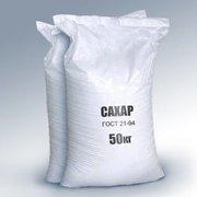 Сахар оптом от производителя