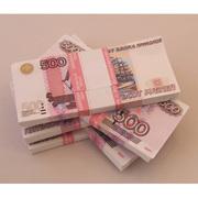 Денежные займы под минимальный % в Оренбурге